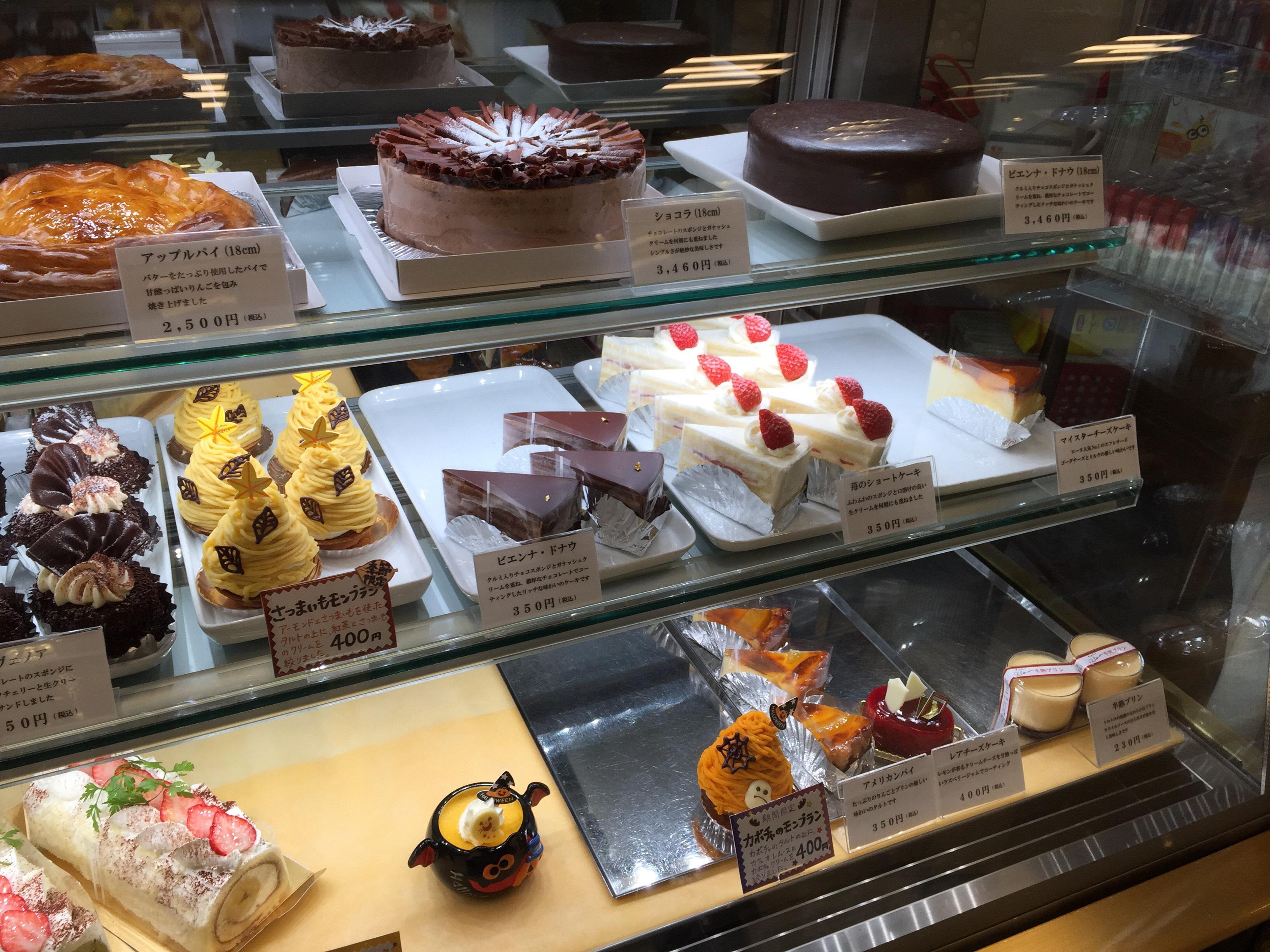 スイス菓子 ローヌ 山科