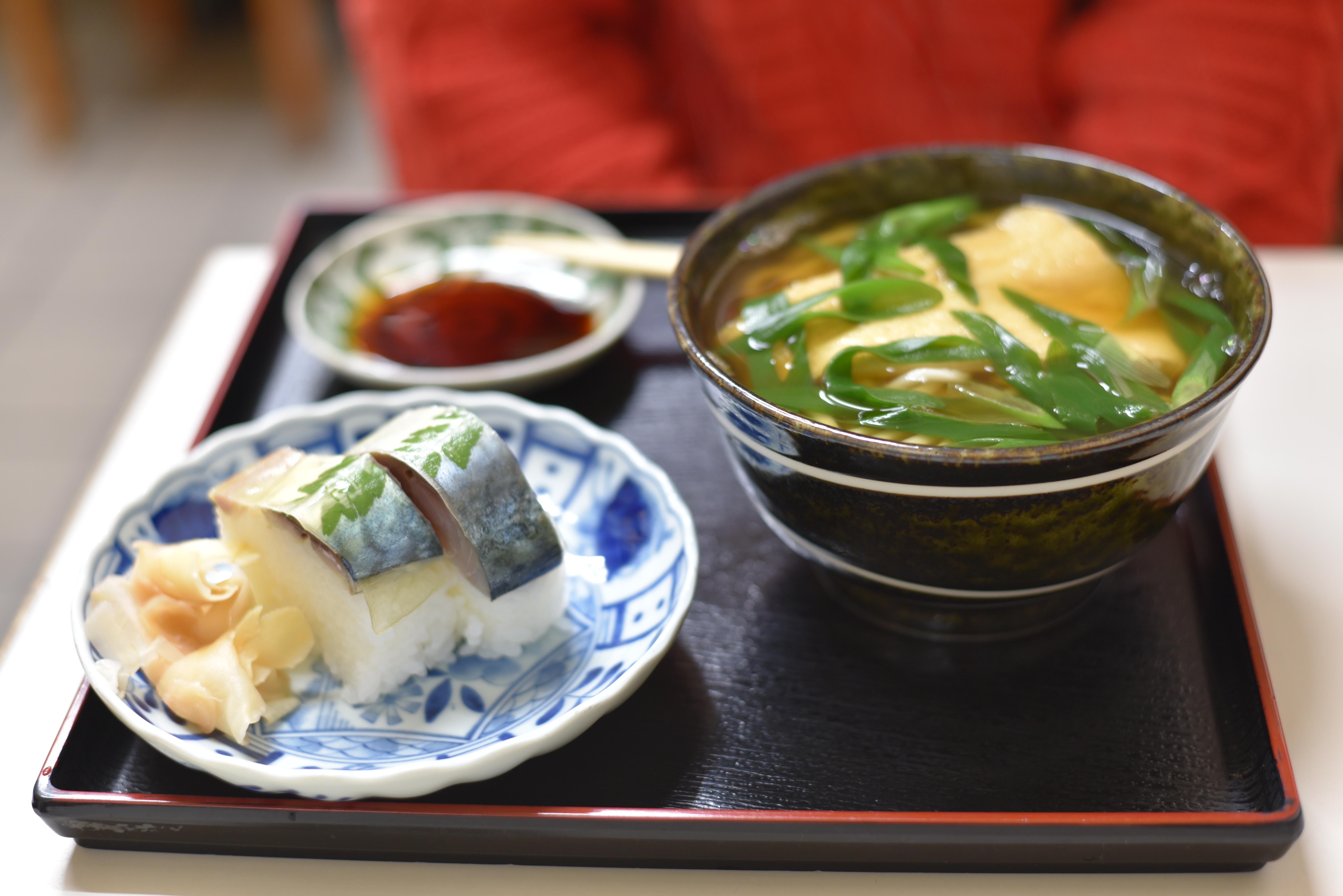 満寿形屋 ますがたや 鯖寿司 きつねうどん