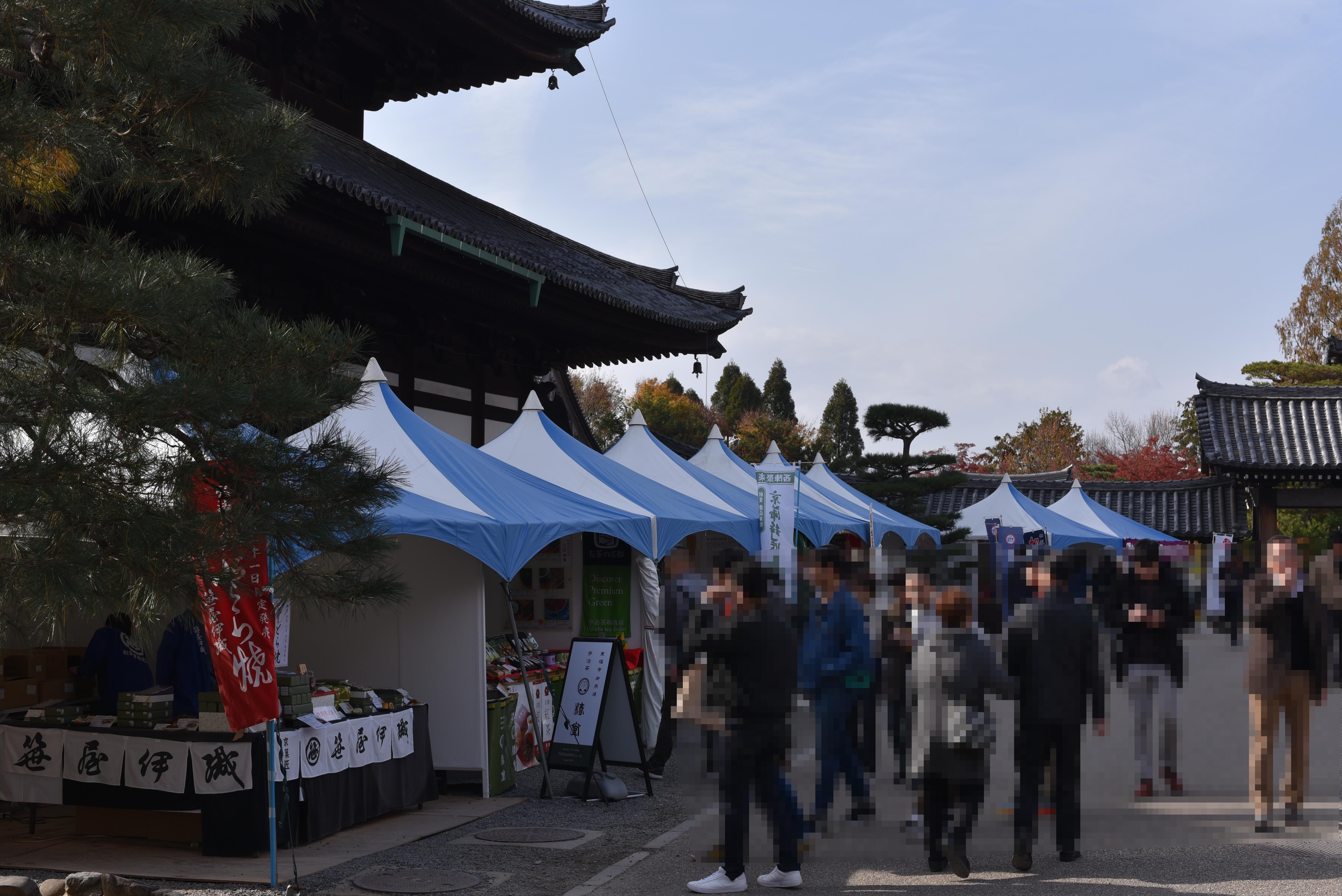 東福寺 どら焼き