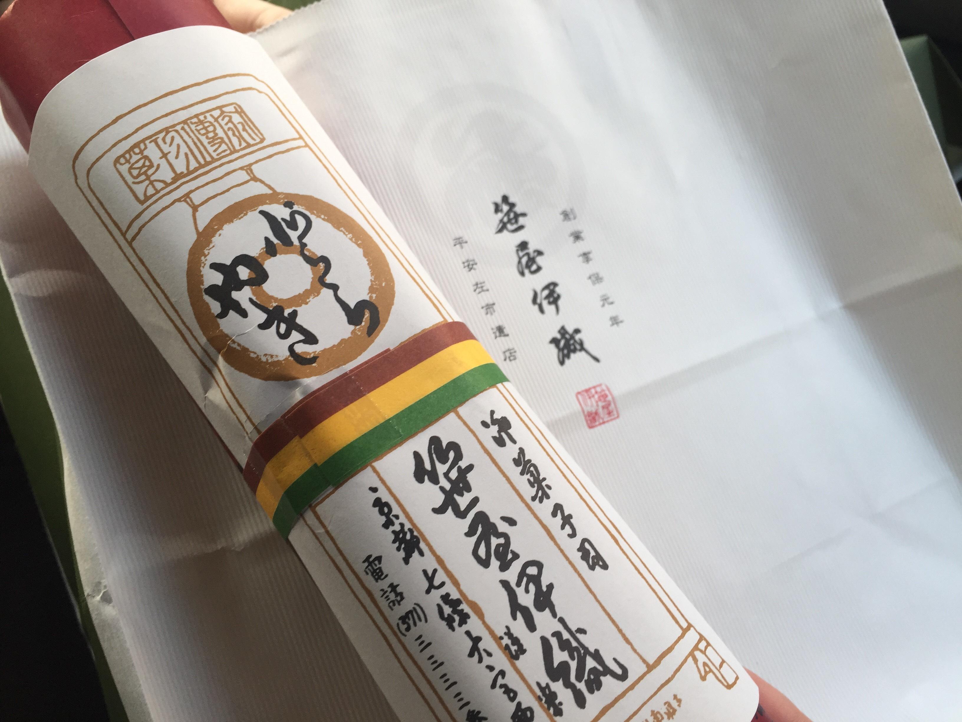 笹屋伊織 どら焼き 東福寺