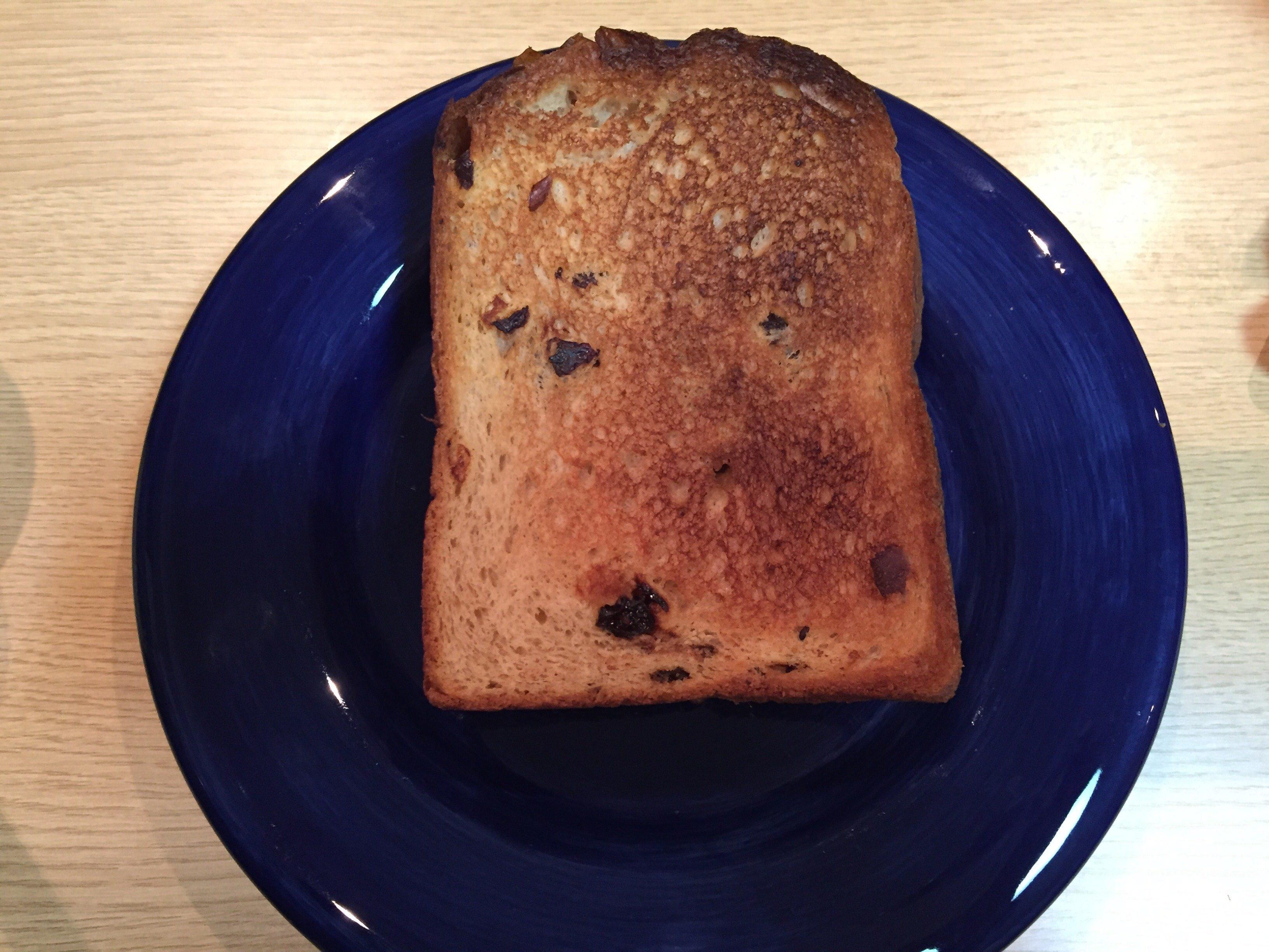 志津屋 究極のぶどうパン