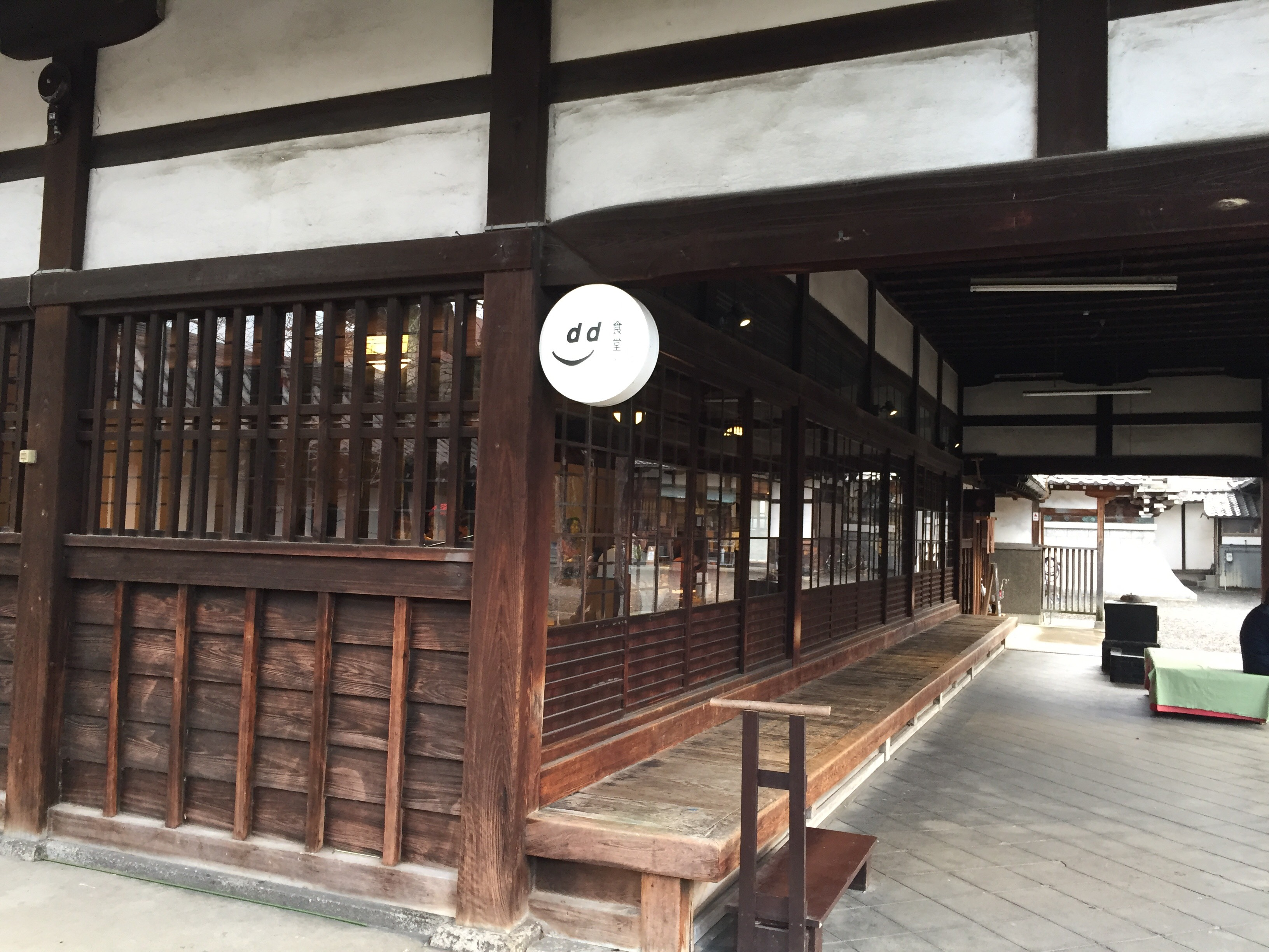 d&department kyoto 本山佛光寺