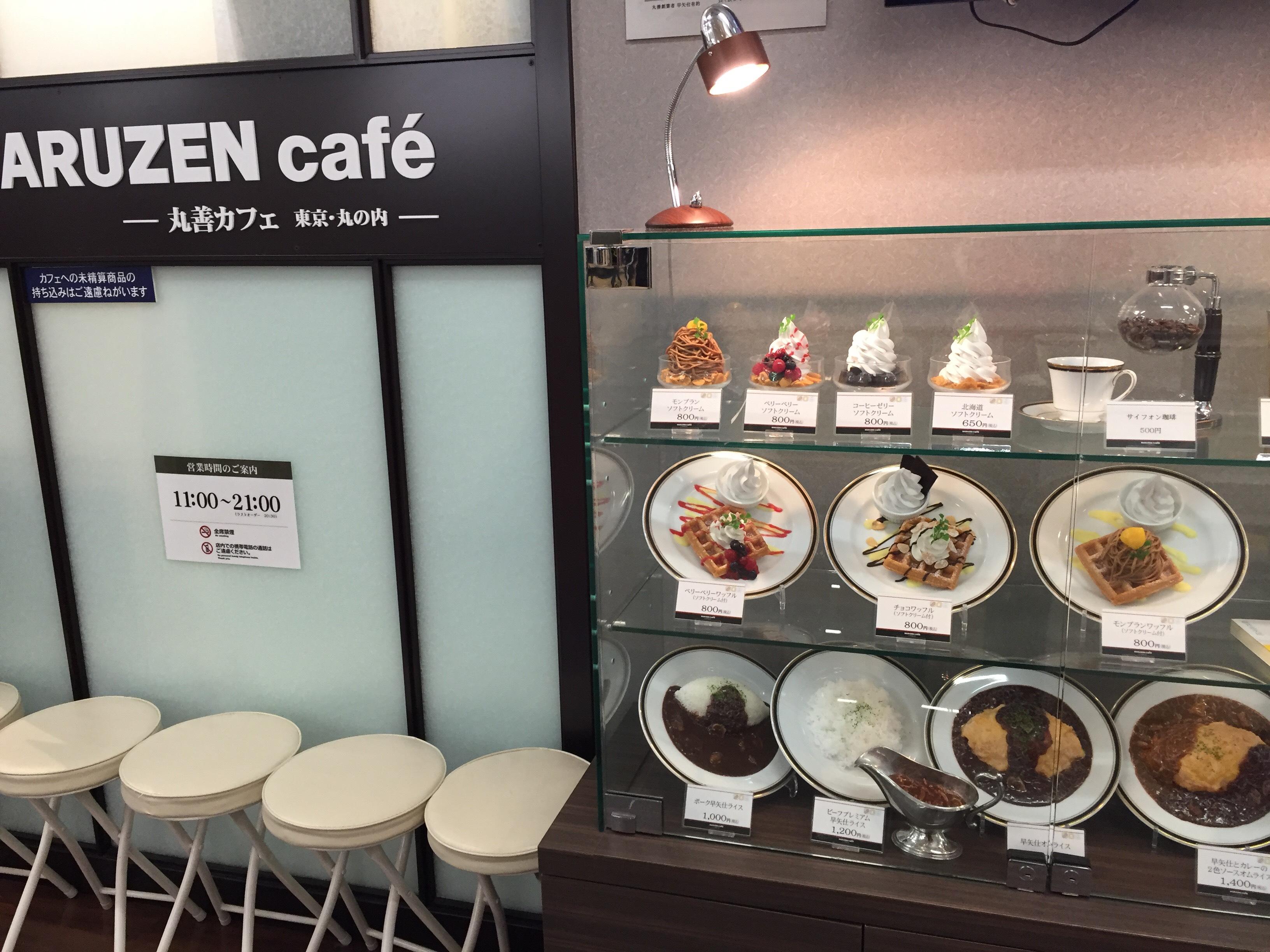 丸善 京都本店 カフェ
