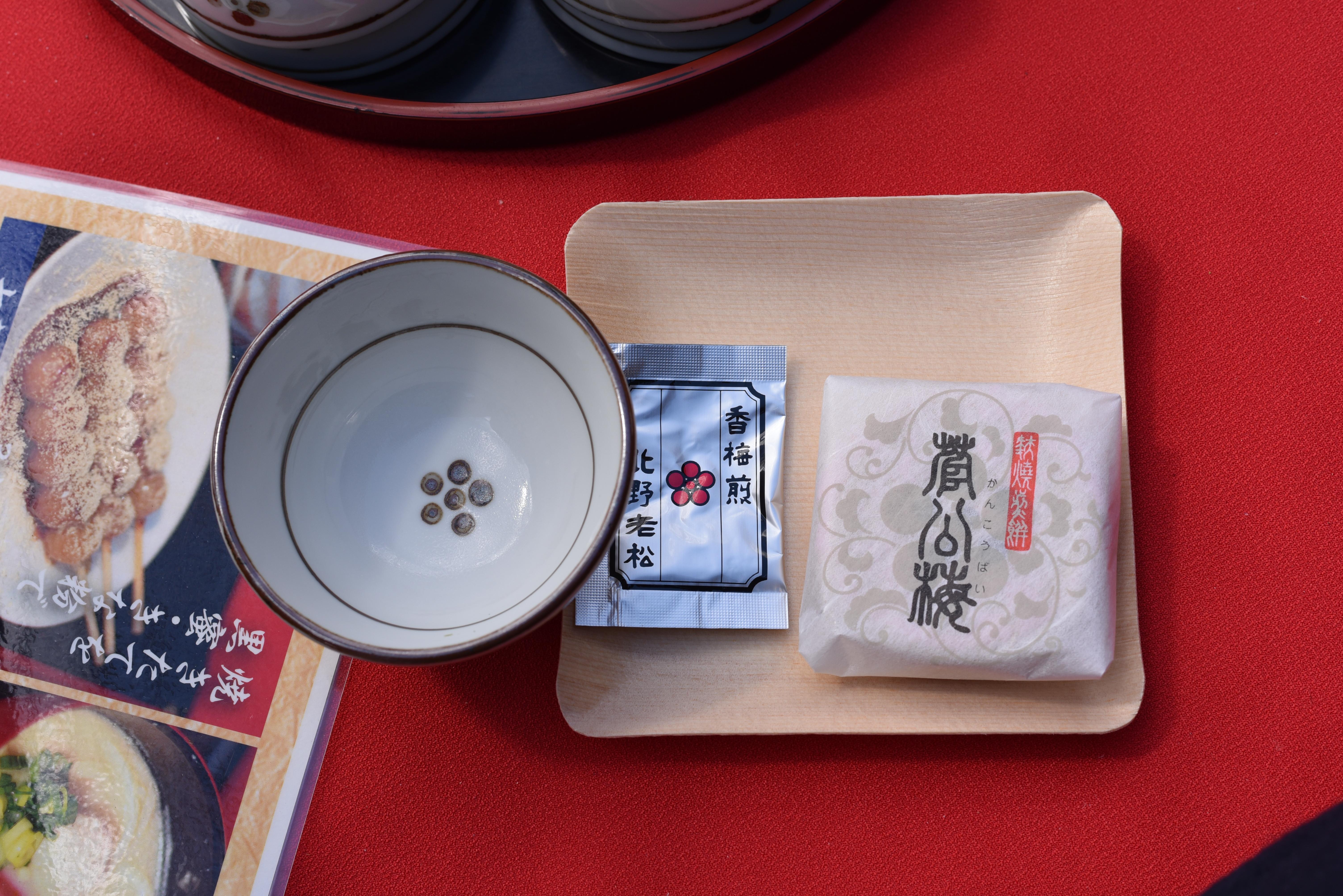 北野天満宮 梅 茶菓子