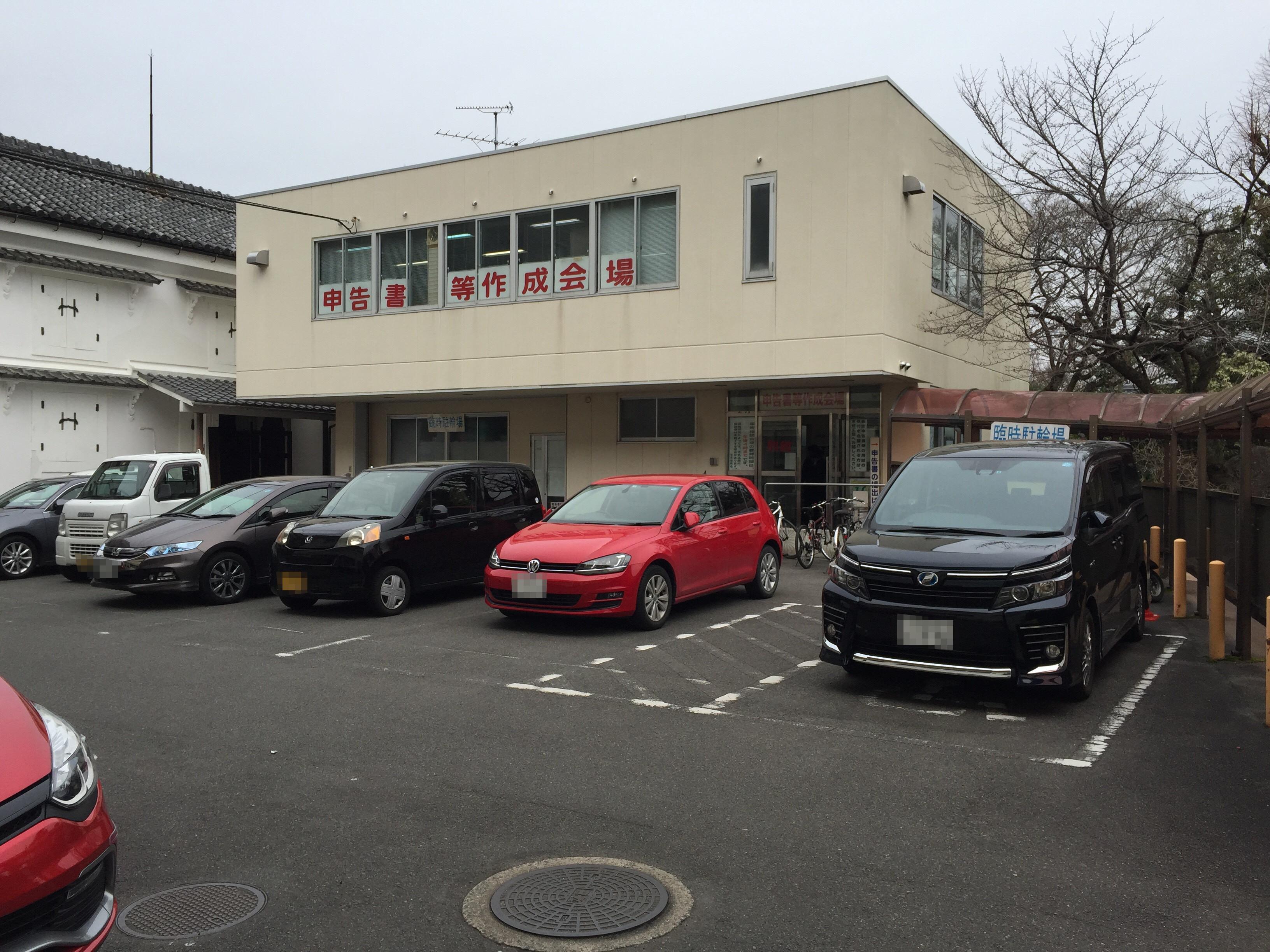 左京区税務署 駐車場