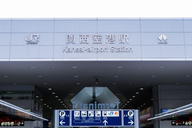 関西国際空港 関空