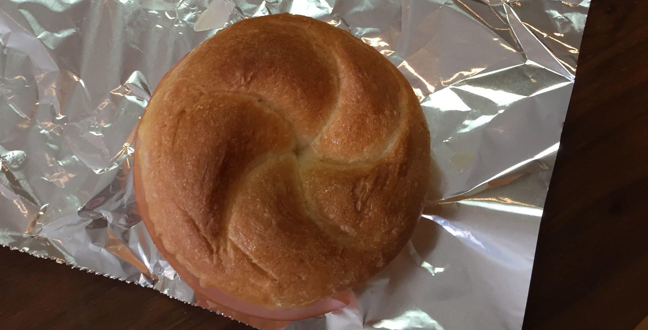 志津屋 京都 パン